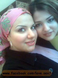 rencontre femme arabe du 04 qui aime le sexe
